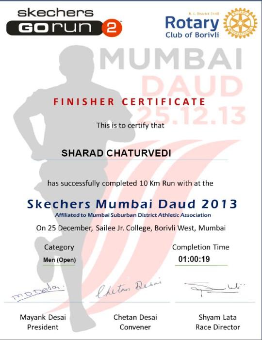 Mumbai Daud